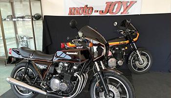絶版車1960~1980年代のクラシックバイクや絶版車の買い取りはじめました。